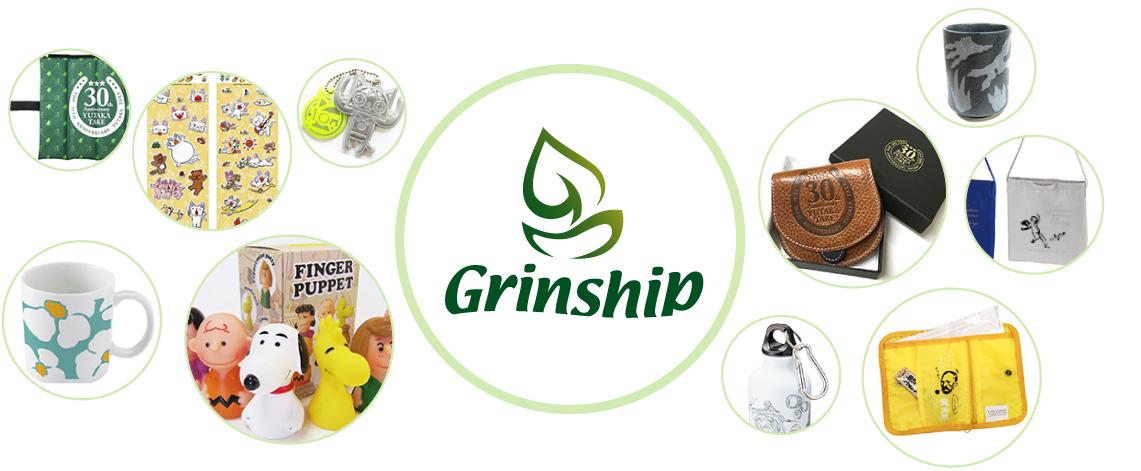 Grinship